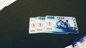 職業賭場搞噱頭 特製「縮小鈔票」當籌碼