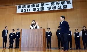 國旗簽名行銷台灣觀光,南投高中日本交流新創意。