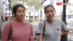 不愛洗澡!英文很爛!台灣人對法國人的想像 真的都是事實?