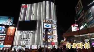 中國央視廣告西門町強力放送 文化部:違法!