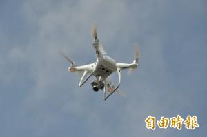 無人機禁航區範圍竟然這麼大!亂飛罰款30萬起跳