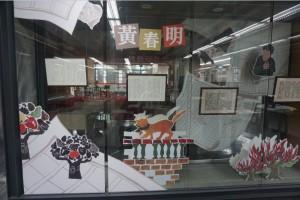 宜大新設黃春明體驗行動館  探訪國寶作家文學世界