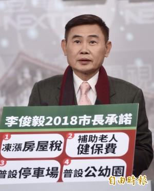 綠營南市長初選辯論》李俊毅自認深耕 指黃偉哲有爭議