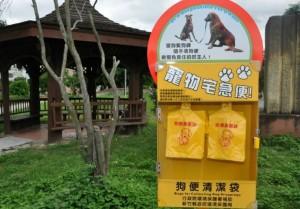 大嬸偷拿公園「狗便清潔袋」裝飲料 網友批評:真丟臉