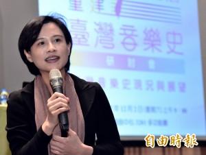 鄭麗君:台灣人的自由創造 才是台灣文化主體性