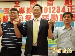 9水利會串聯挺政府改革 將發表3同意3支持聲明