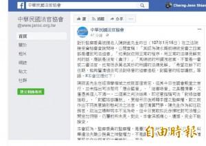 當監委要查法官?法官協會發聲明批陳師孟「恫嚇司法」