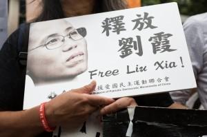 網傳劉霞可出境 中國外交部:依法享有一切自由