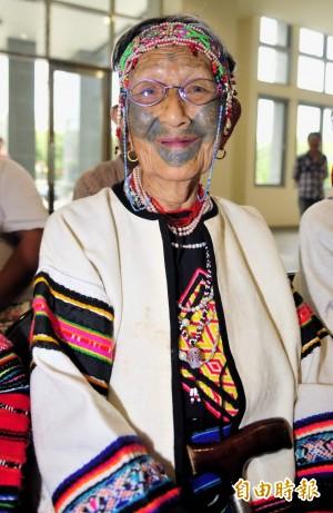 紋面國寶103歲簡玉英逝世 全國僅剩3位