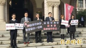 司改會反對林州富任法評會評委 司法院稱已辭召委
