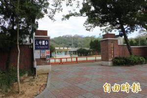造橋錦水國小大坪分校「歸鄉」 明年改隸三灣國小