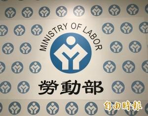 農田水利會改制 勞動部:員工是否納勞基法仍待討論