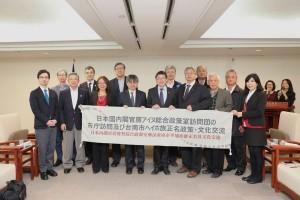 日本愛努族爭取正名 來台南取經西拉雅經驗