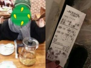 意外發現前男友「夜宿」姐姐家   PO網問:我被綠了嗎?