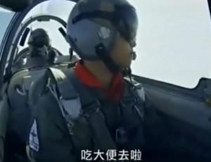 「吃大便去啦!」 空軍教官飆罵學員 紀錄片再掀話題