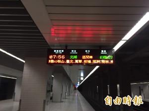 台鐵山佳站電車線斷落12:40搶通 計影響1萬3460人次