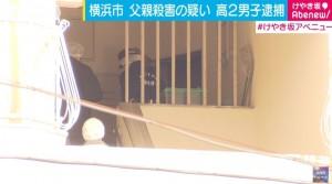 「不想再看媽媽被打!」 日本少年持刀狂捅父親致死