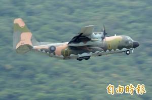 助外島民眾疏運  國軍C-130運輸機春節待命