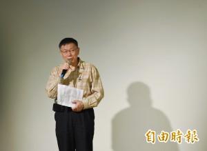 柯P答「台灣價值」 勝選功臣籲:請把人權放在首位