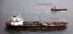 多明尼加也有!日本抓包走私北韓 要向聯合國告狀