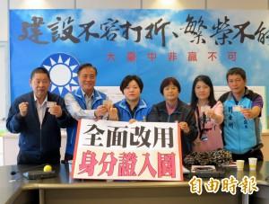 台中市民看花博 藍議員要求改用身分證換票入園