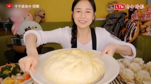 曾赴日參加大胃王比賽˙台灣正妹自製超巨大包子