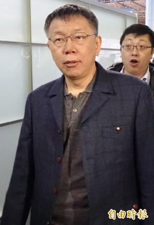 傳記者被柯P下令封殺 風傳媒:嚴重侵犯新聞自由