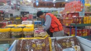 高市抽驗年節食品 全聯販售茼蒿驗出農藥超標