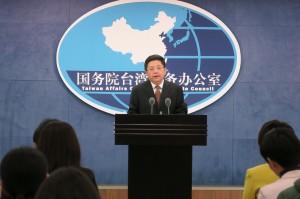 蔡英文稱不排除中國武統 國台辦重彈老調反台獨