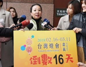 宣傳台灣燈會 張花冠CUE余天「若能一起唱歌就更完美了」