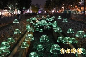 水母群、蒲公英... 綠川創意光景試燈吸睛