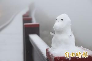 太平山變銀白世界 防遊客受困下午2點禁止入園
