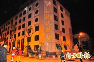 花蓮統帥飯店3樓變1樓 住客全數平安脫困 3員工待救