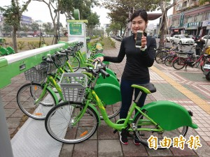 全國首套智慧化公共自行車 台南Smart T-Bike今上路