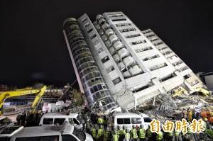 花蓮強震4棟樓傾倒 17死282傷