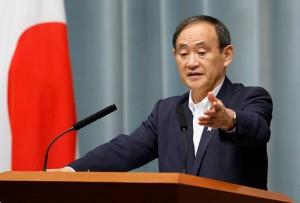 向受難者表達慰問 日本政府:願提供必要協助