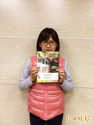 全國首本眷村刊物「我村」 週六岡山創刊首發表