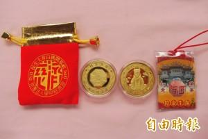 豪氣!學甲慈濟宮 春節放送8000枚保生二大帝金幣
