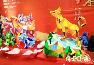 中台灣元宵燈會雙燈區 24日開幕點燈
