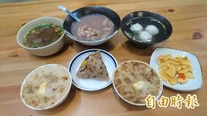 天天吃好料》麻豆南方米造碗粿 有文青FU