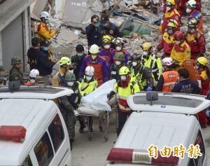 香港夫妻確認死亡 遺體運出結束人生旅程
