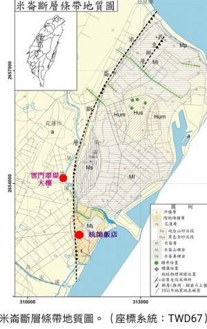 米崙斷層恐非地震主因 地調所:初步判斷是被動錯動