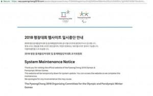 平昌冬奧開幕式官網遭駭 韓媒推測:俄羅斯駭客報復
