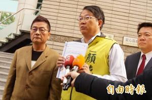 被批無賴痞子... 顏純左控告郭秀珠誹謗、違反選罷法
