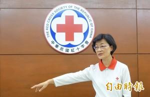 紅十字會高層主導花蓮善款遭抨擊  王清峰感到很委屈