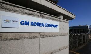 通用汽車關閉南韓工廠釀倒閉潮 文在寅動怒要向WTO告狀