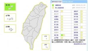 東北風增強 18縣市陸上強風特報 連江縣濃霧特報