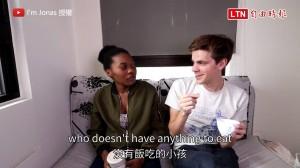 非洲式嘲諷「現在是在說中文嗎?」 烏干達女生分享台灣見聞
