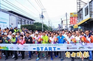 台中花博馬拉松開跑 林佳龍、盧秀燕首同台