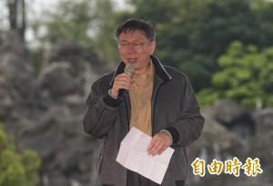今晚出席民進黨部春酒 柯P否認避開呂秀蓮、姚文智